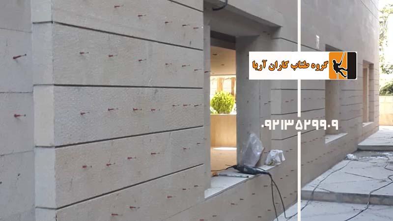 پیچ و رولپلاک سنگ نمای ساختمان
